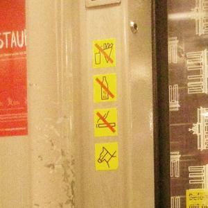 U-Bahn rules